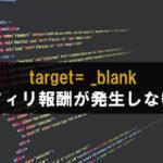 target= _blank noopener noreferrer