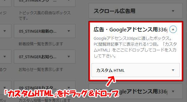 広告・Googleアドセンス用336px