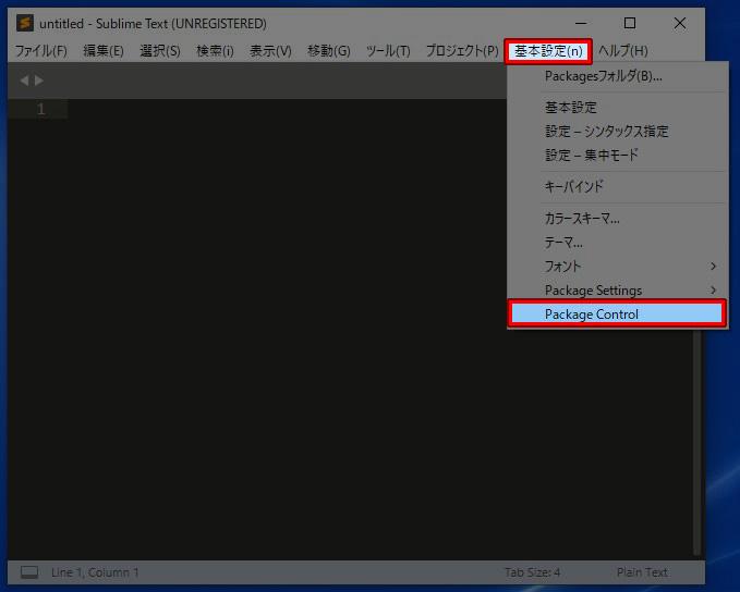 SublimeText PackageControl